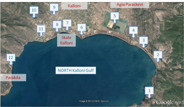 kalloni gulf North 4